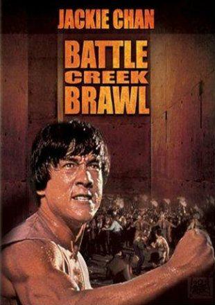 Battle Creek Brawl 1980 Brrip 720p Dual Audio In Hindi English