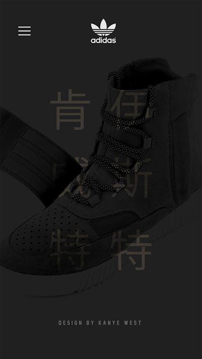 Adidas Yeezy On Behance Adidas Design Adidas Yeezy Yeezy