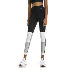 Puma X Selena Gomez Jogginghose Damen Hellgrau Bekleidung