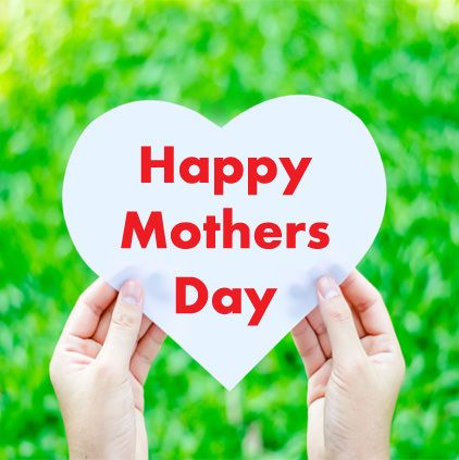 Free Happy Mothers Day Dp For Whatsapp Profile Pics 2018 Whatsappprofilepics Mothersday H Mother Day Wishes Happy Mother Day Quotes Happy Mothers Day Images