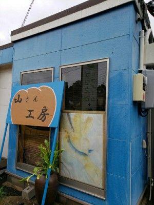 まち た 長崎 ね 長崎市の地名