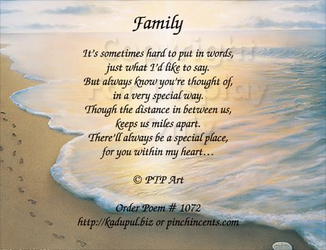 I love my family! I can't even tell you how much family means! It's amazing God gave us this wonderful, caring, loving, and strong family!