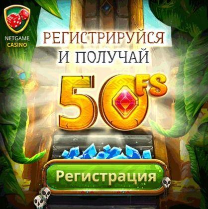 миллион казино бонус 500 рублей