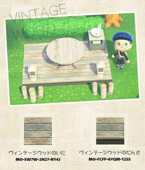 Animal Crossing 3ds, Animal Crossing Villagers, Animal Crossing Qr Codes Clothes, Wood Animal, My Animal, Anime Animals, Cute Animals, Motif Tropical, Ac New Leaf