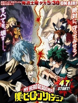Boku No Hero Academia Poster Id 1562753 My Hero Academia Episodes Anime My Hero Academia