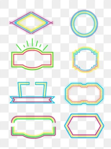 Stylish Creative Neon Sign Border Ai Material Ktv Lamp Png Transparent Image And Clipart For Free Download Neon Signs Neon Png Neon