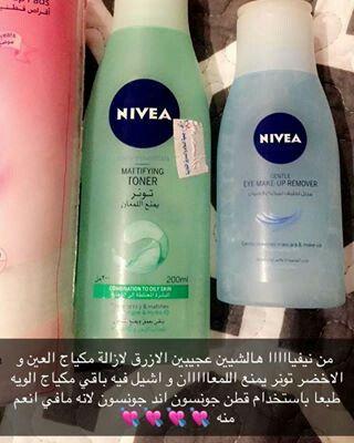 Natalia Giselle Glowing Skincare Skin Care Beauty Care