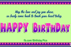 Green Card With Native American Motifs Happy Birthday Greeting Card Happy Birthday Video Green Cards