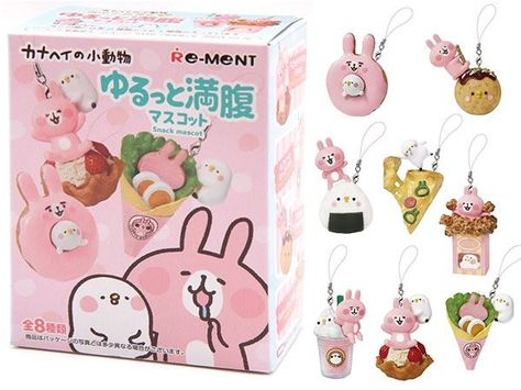 Re-ment Sailor Moon Crystal Sweets Mascot Keychain #3