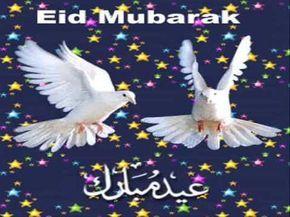 عيد مبارك سعيد كل عام وأنتم بألف خير Youtube Gif