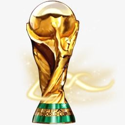World Cup Trophy Png And Clipart World Cup World Cup Trophy Trophy