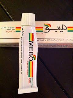 فوائد وسعر كريم ميبو للجروح Toothpaste Personal Care