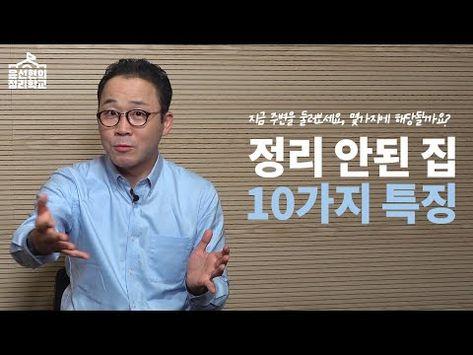 [손유희]손유희1집 10편 총정리/손유희율동/인사손유희/큰산