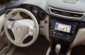2015 Nissan Rogue Accessories Nissan Rogue Interior Nissan