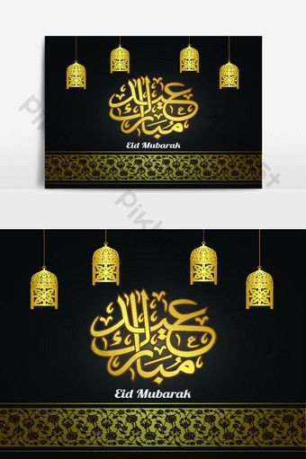 Over 1 Million Creative Templates By Pikbest Flyer And Poster Design Greeting Card Illustration Eid Mubarak Greeting Cards