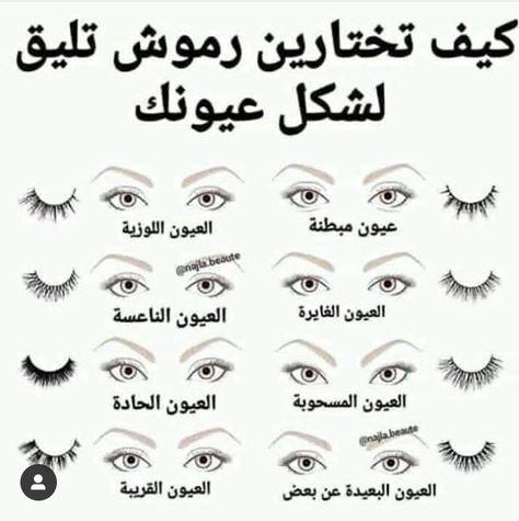 Pin By Kareman Elshenawy On Beaute Beauty Skin Care Routine Beauty Skin Care Makeup