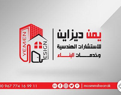 Check Out New Work On My Behance Profile تصميم شعار مكتب يمن ديزاين Http Be Net Gallery 87708881 Design Graphic Design Architecture Art