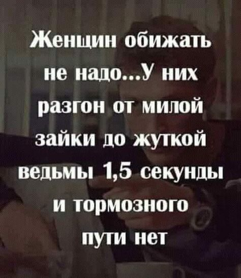 https://i.pinimg.com/474x/f5/65/fb/f565fbd6421355e74008a4793c2b513c.jpg