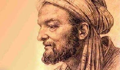 أعظم علماء الحضارة الإسلامية جابر بن حيان Portrait Art Islam And Science Male Sketch