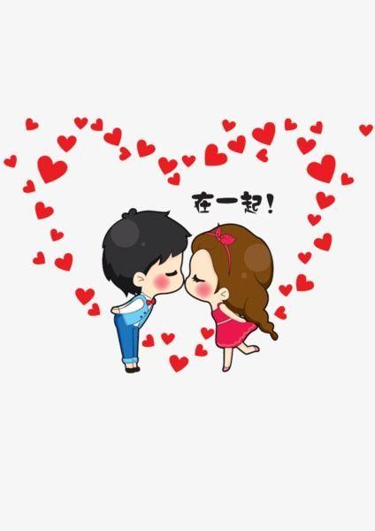 Cartoon Couple Kiss, Cartoon Clipart, Kiss Clipart, Cartoon PNG