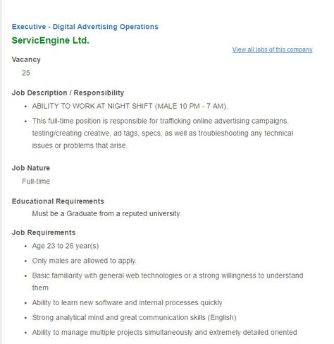 Doer Services Limited - Position Trainee Officer - Job - merchandiser job description
