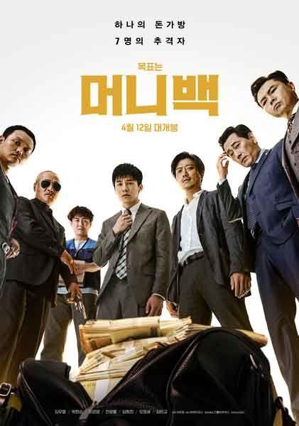 Sinopsis Different Dreams Episode 7 8 Drama Korea Part 2 Lanjutan Cerita Sinopsis Film Drama Korea Terbaru Different Dreams Drama Korea Drama Korea