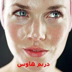 افضل مقشر للبشرة الدهنية افضل مقشر للبشرة الدهنية البشرة الدهنية من أكثر أنواع البشرة التي تحتاج إلى عنا Control Oily Skin Oily Skin Remedy Oily Skin Treatment