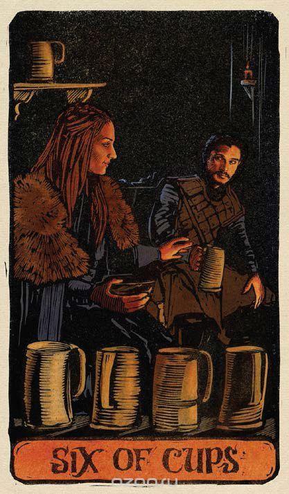 в карты таро играть