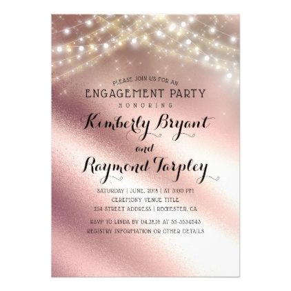 Rose Gold Glitter Sring Lights Engagement Party Invitation