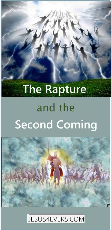 Here's the difference between the #Rapture and the #SecondComing: http://jesus4evers.com/2015/07/23/the-rapture-and-the-second-coming/