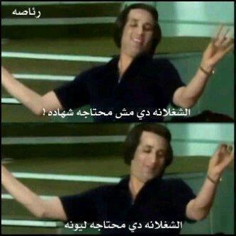 f5a10eff27815443fcd74e617e7af5c2 125 best arab memes images on pinterest ha ha, arabic funny and
