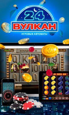 деньги в на казино онлайн играть телефоне в