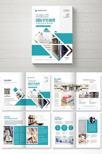 High End International School Education And Training Brochure