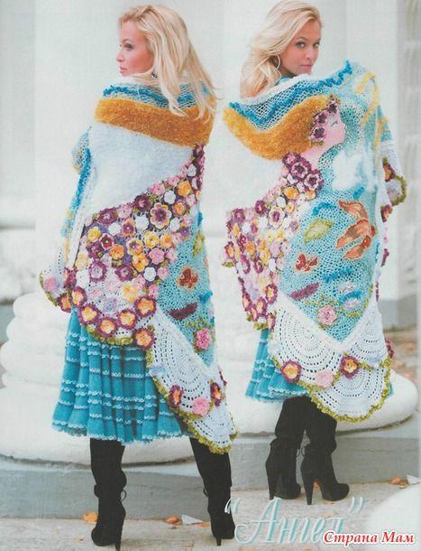 журнал мод 590 фриформ журнал мод мода и шале
