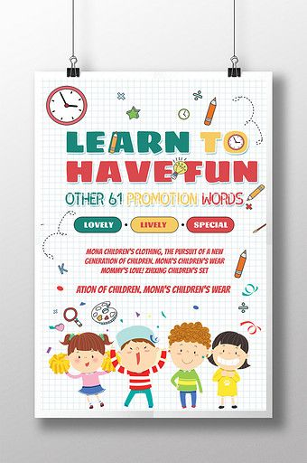 Learning Education Cartoon Children S Day Poster Promotion Template Psd Free Download Pikbest Child Day Happy Birthday Posters Birthday Card Drawing