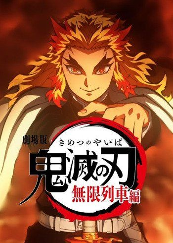 Demon Slayer Kimetsu No Yaiba Movie Anime Planet Anime L Anime Slayer