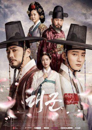 The Concubine 2012 Mydramalist Grand Prince Historical Romance Free Korean Movies