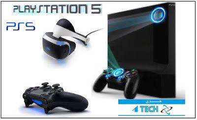 مواصفات بلاي ستيشن ٥ Ps5 مواصفات بلاي ستيشن Playstation 5 من سوني Sony بلاي ستيشن Playstation 5 من سوني Sony متابعي Pfs Ergonomic Mouse Technology