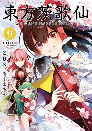 昔のお前らきしめえええええええええんwwwこれさぁ 漫画 マンガ アニメ anime manga ibara