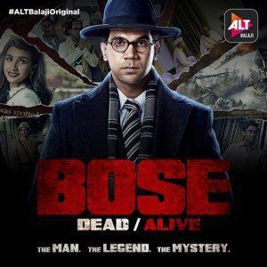 BOSE: DEAD/ALIVE Season 1 Complete