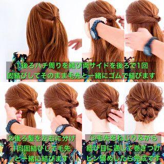 美容師 Hiroさんのスナップ アウトドア 浴衣 ヘアアレンジ ロング