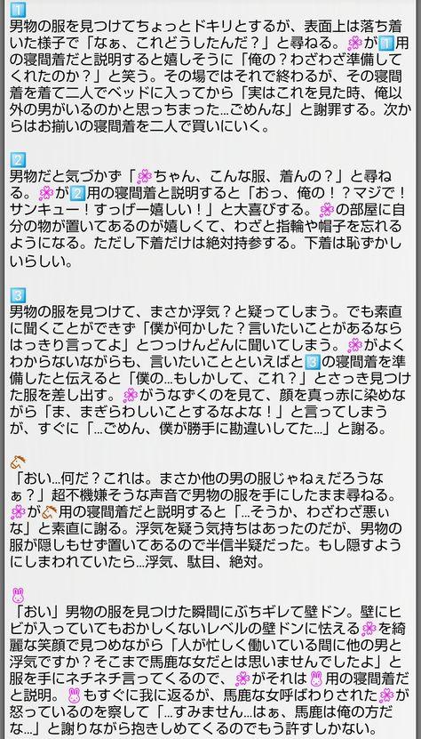 ヒプノシス マイク 夢 小説 ランキング