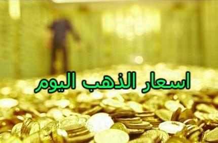 كلمات متقاطعة اسعار الذهب في السعودية اليوم بالجرام Food Blog Posts Blog