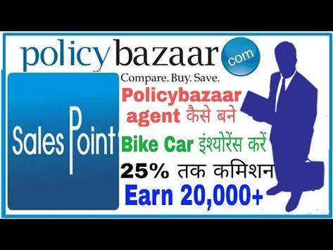20 Policy Bazaar customer care number/8374241357 ideas ...