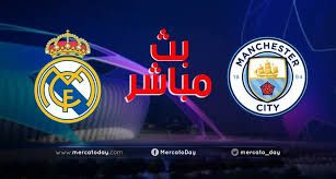 ايجي ناو مشاهدة مباراة ريال مدريد ومانشستر سيتي بث مباشر اليوم 26