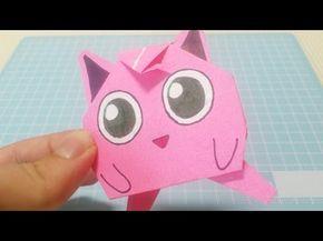 折り紙 ポケモン 【ポケモン】折り紙で簡単に作れるかわいい『プリン』の折り方!