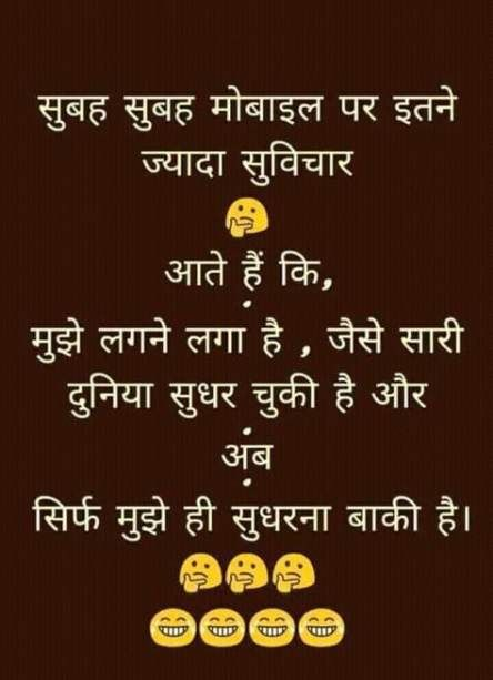 Funny Good Morning Messages Friends 49 New Ideas Good Morning Funny Funny Good Morning Messages Good Morning Messages Friends