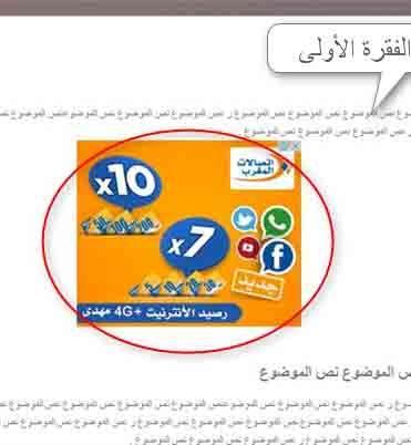 فولفولي 3 طرق لوضع اعلانات ادسنس داخل الموضوع في بلوجر Adsense Blogger Ona
