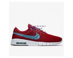 Ogloszenie W Serwisie Tudodam Pl Obuwie Sneakers Nike Nike Free Shoes