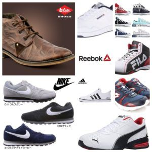 top branded shoes company